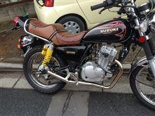 GN125ROMP motorcycle  Jet管の単体画像