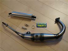 TZM50RRSヨコタ 手巻きチャンバーの単体画像