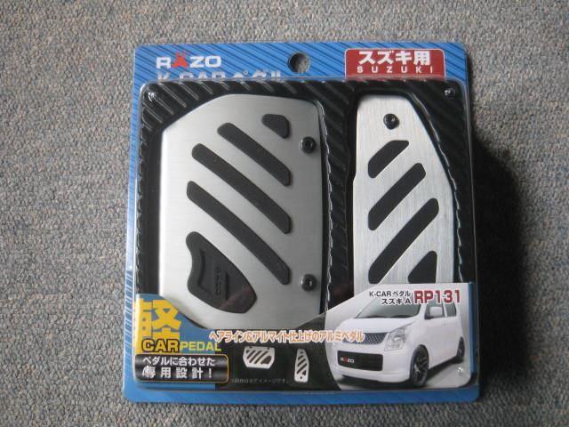 CAR MATE / カーメイト RAZO RAZO K-CAR ペダル スズキ A / RP131