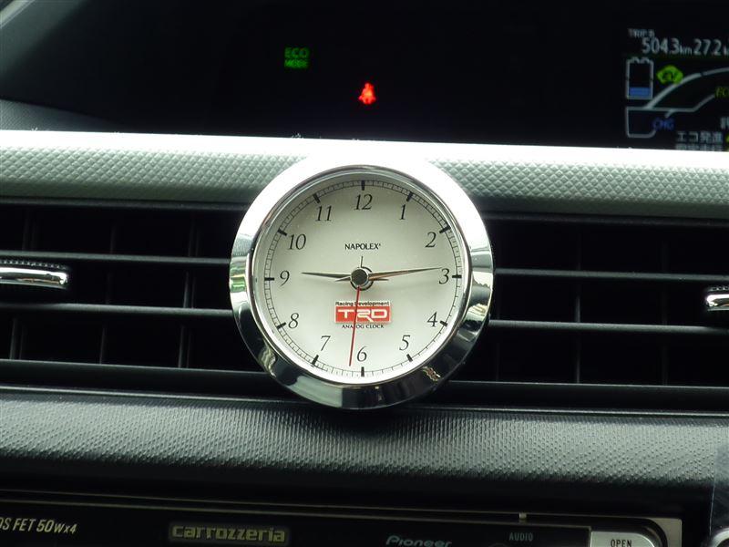 NAPOLEX アナログ時計