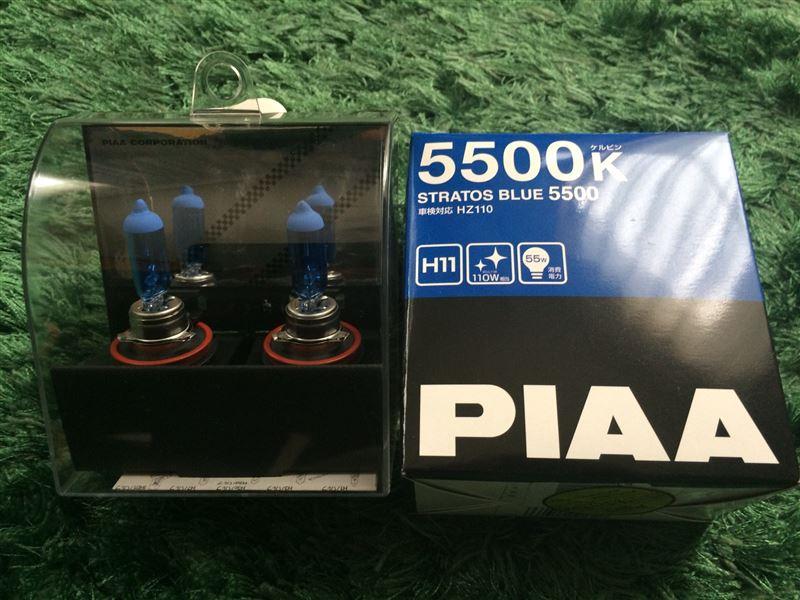 PIAA STRATOS BLUE 5500 H11 / HZ110