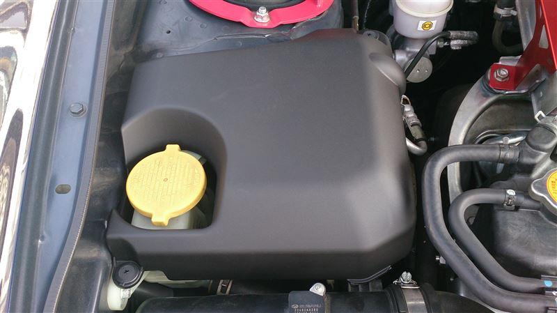 スバル(純正) ABSユニットカバー