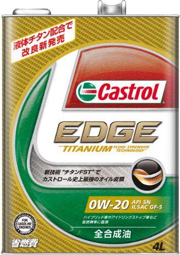 Castrol EDGE SERIES EDGE 0W-20
