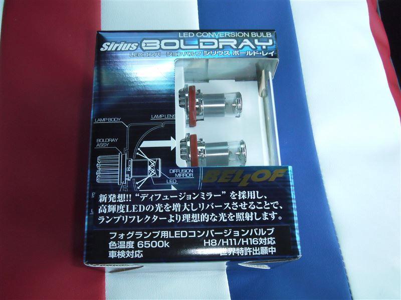 BELLOF Sirius BOLDRAY 6500K H8/H11/H16
