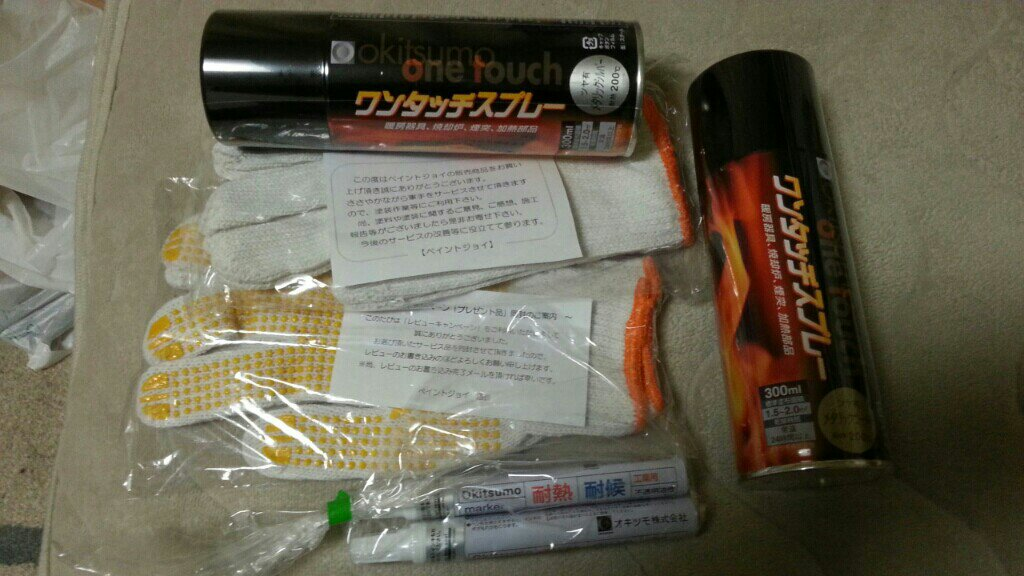 okitsumo ワンタッチスプレー  ツヤ有  メタリックシルバー
