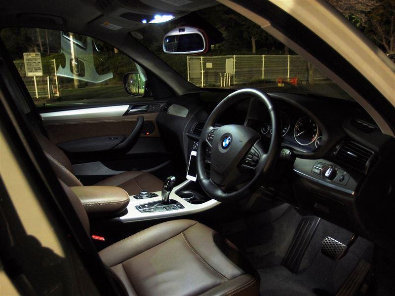 BMW(純正) インテリア・ライト・パッケージ