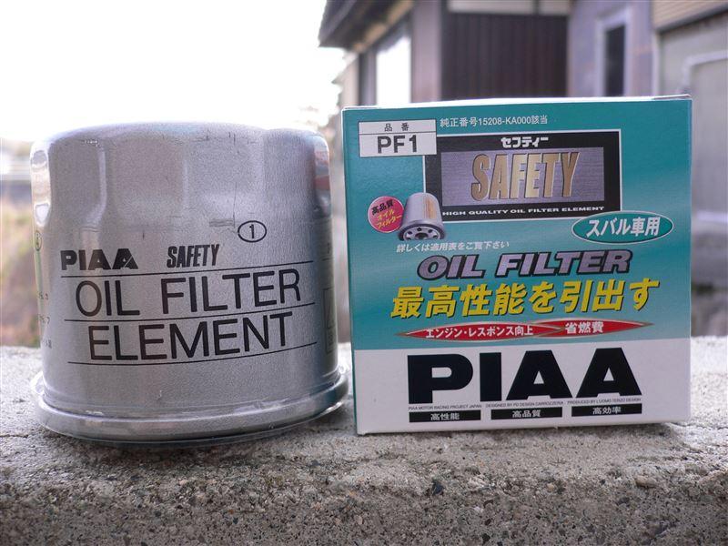 PIAA オイルフィルター