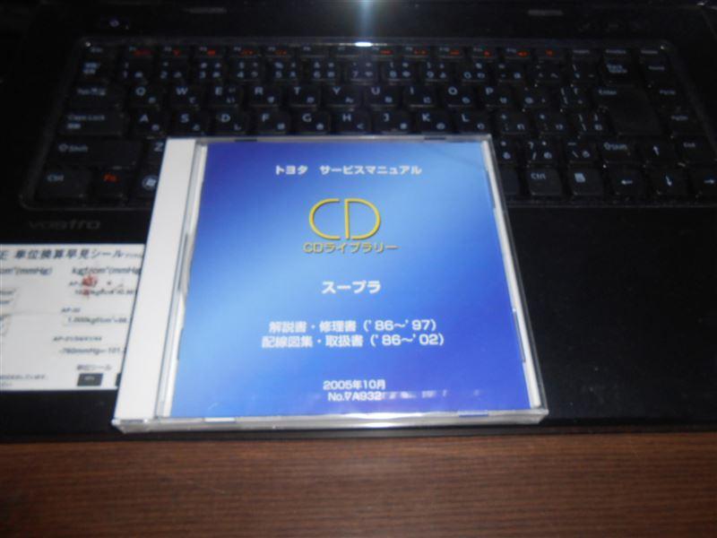 トヨタ(純正) CDライブラリー