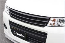 Claudia フロントグリル