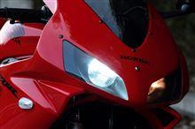 CBR250RRRADIAS 35W HIDリレーレスフルキット H4R 6000Kの単体画像
