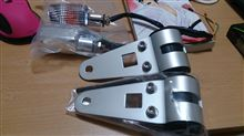 FZX750キジマ アルミライトステーの単体画像
