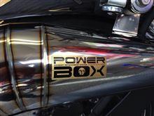 Z250Special Parts TADAO POWER BOXの単体画像