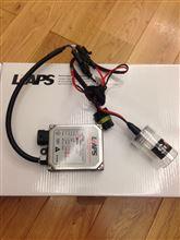 K1300RLeAPS 55W ワーニングキャンセラー内臓HIDコンバージョンキット H7 6000Kの単体画像
