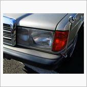 Mercedes-benz コーナーポール