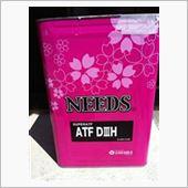 NEEDS (株)櫻製油所 ATF D Ⅲ H