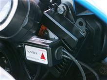Ninja ZX-9RAuto shop ユアーズ BRIGHT-Mシリーズの全体画像
