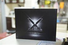 SM250RHIKARI Trading xLED H4 Hi/Lo 6000kの単体画像
