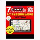 YUPITERU MOGGY MOGGY YPF778si