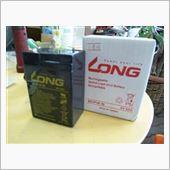 KUNG LONG BATTERIES WP4-6