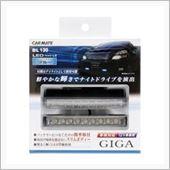CAR MATE / カーメイト GIGA LEDフラットビーム 2 ブルー / BL130