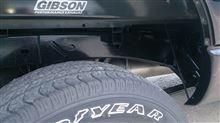 ラムGIBSON Exhaust Systemの単体画像