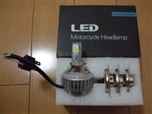NSR250R不明 LED Motorcycle Headlampの単体画像