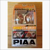 PIAA MIRROR ORANGE S25 / H-647