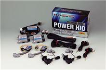 ロードスターRACING GEAR POWER HID KIT PREMIUM MODELの単体画像