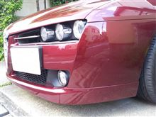 159 スポーツワゴンGirasole フロントリップスポイラーの単体画像
