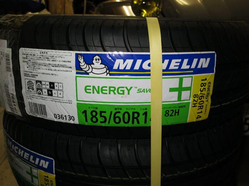 51c913323 MICHELIN ENERGY ENERGY SAVER+ 185 60R14 のパーツレビュー