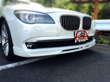 7シリーズAUTO COUTURE Auto Couture Sports Auto Couture Sports Front lip spoilerの単体画像