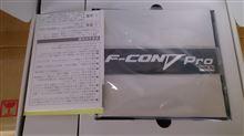 F-CON V Pro 4