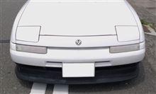 ユーノス100自作 フロントスポイラーの単体画像