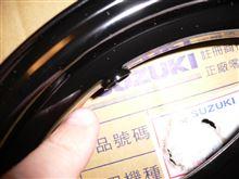 アドレスV125G台湾スズキ 純正フロントホイールの全体画像