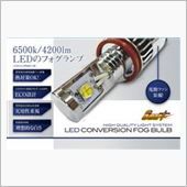 Smart LED CONVERSION FOG BULB 6500K