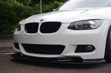 BMW(純正) ナンバーレス加工