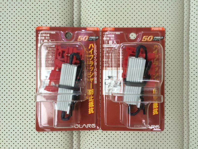 POLARG / 日星工業 POLARG ハイフラ防止抵抗