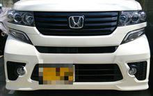 NボックスカスタムModulo / Honda Access フロントバンパーの単体画像