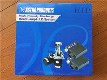セフィーロワゴンASTRO PRODUCTS AP HIDキット H4Hi/Loバルブ 35W 6000Kの単体画像