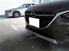 アクセラハイブリッド侍プロデュース  フロント バンパー グリル ガーニッシュ メッキ仕上げ 2Pの単体画像
