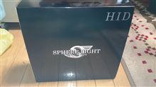 CBR400RSphere Light 35W HID H7 6000Kの単体画像