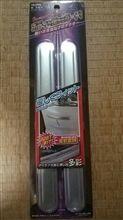 ゼストスパークSEIWA K161 バンパーガード の単体画像