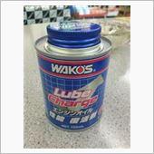 WAKO'S LC / ルブチャージ