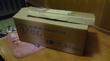 ZX-14Rアールズギア ワイバンスリップオンマフラー(カーボン真円)の単体画像
