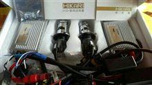 ミストラルHIKARI Trading 55W HIDコンバージョンキット 6000K H4 Hi/Loの単体画像