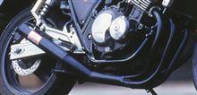 CB400SF Ver.Sモリワキエンジニアリング ワンピース ブラック (ショート菅)の単体画像