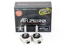 AMG C63 Perfomance Packageシーバスリング AIR ZERO 純正交換バルブ HP6000K D1Sの単体画像