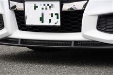 オデッセイV-VISION フロントリップスポイラーの単体画像