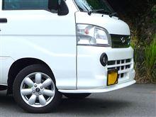 ハイゼットジャンボVIP OKINAWA フロントリップスポイラーpremiumの単体画像
