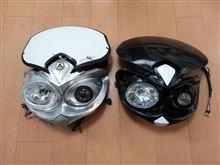 DT200WRメーカー・ブランド不明 サイクロプスの単体画像